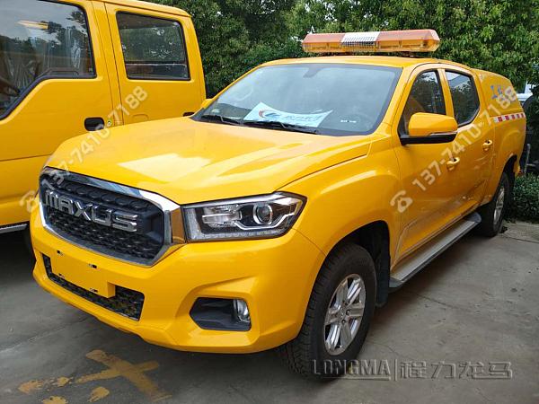 上汽大通皮卡式工程救险车[400m³/h]