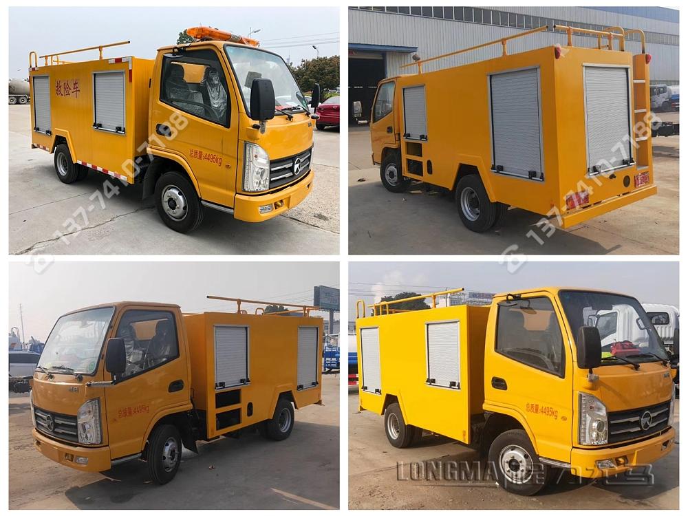 凯马小型工程救险车[800m³/h]