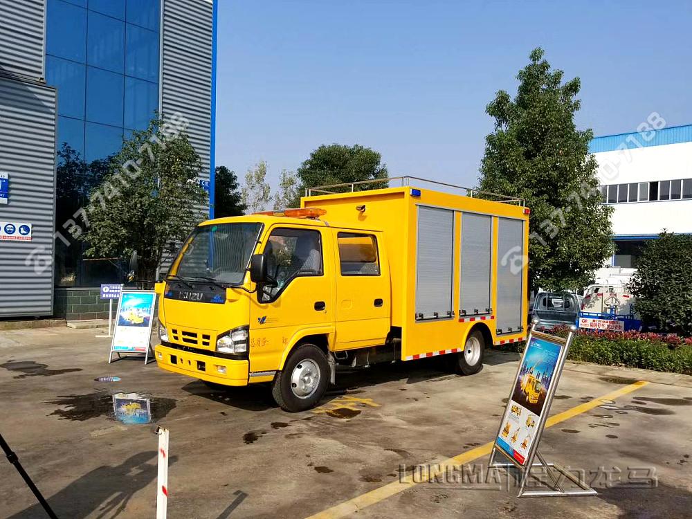五十铃双排座抢险车[1200m³/h]