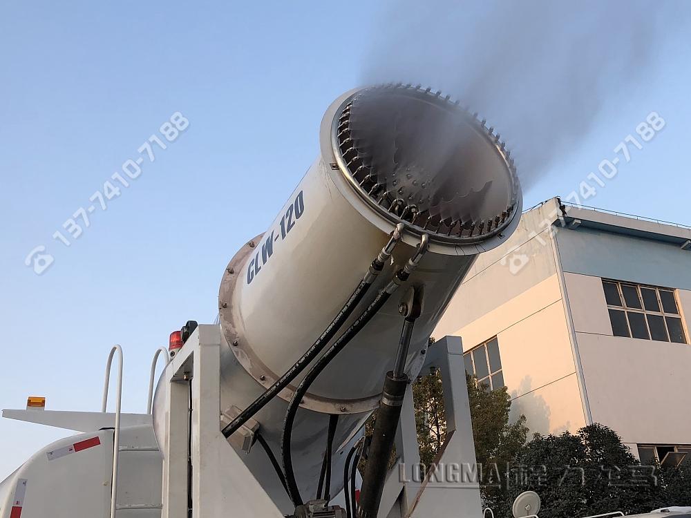 CLW-120强力型雾炮机[120米]