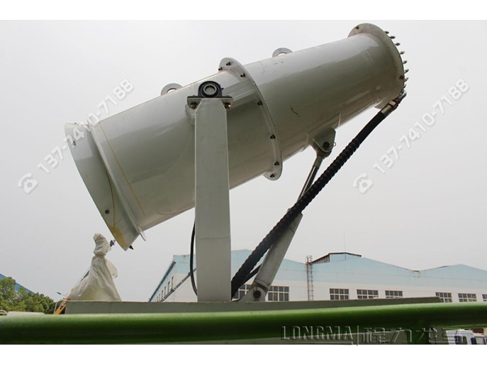 CLW-50型雾炮机[40米]