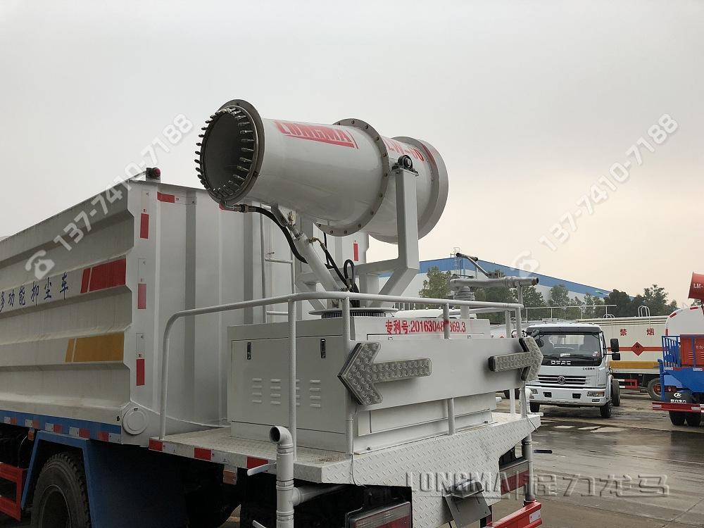 CLW-60型霧炮機[50-60米]