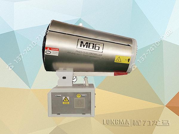 TDM-M06型雾炮机[60米]