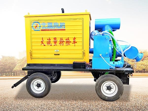 各种拖挂式防汛排涝发电抢险泵车定制[1000m³/h]